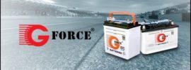 Merk Aki Kering Mobil Terbaik (G-Force)